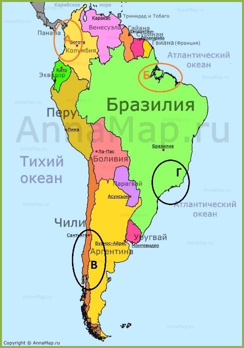 вопрос теста осадки Южной Америки