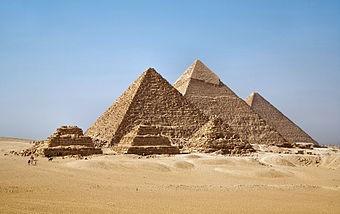 вопрос теста Пирамиды