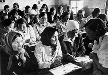 """""""Долой неграмотность"""" - сеть школ для обучения взрослых"""